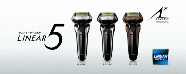 Panasonic Releases New Arc 5 Lamdash Revision E Shavers