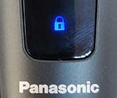 The padlock icon signaling that the travel lock is activated.