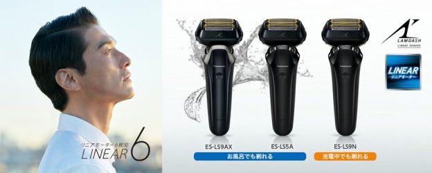 Panasonic Arc 6/Lamdash 6: World's First 6 Blade Electric Shaver